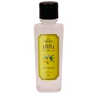 1881 Le Citron & Lemon Kolonya 50ml